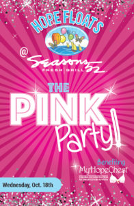 1 The PINK Party SAVE THE DATE Front